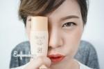 ..Review.. กันแดด Biore UV CC Milk SPF50+ PA++++ ทางลัดเมคอัพผิวสวยทนแดด