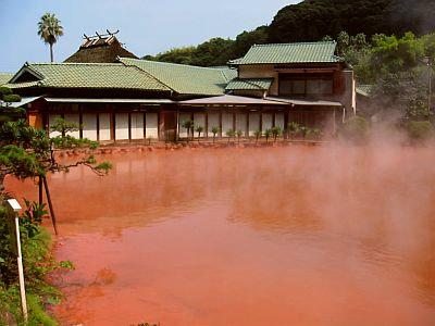 บ่อน้ำพุร้อนสีเลือด (Blood Pond Hot Spring)