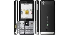 Sony Ericsson Naite - มาใช้มือถือลดโลกร้อนกันเถอะ !!
