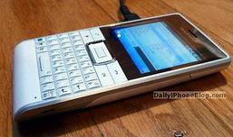 Sony Ericsson เผยไต๋ภาพหลุด Faith