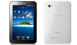 เคาะราคา Galaxy Tab ที่ ราคา 22,900 บาท