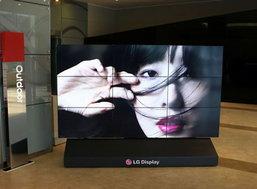 LG เผยโฉมจอ LCD Bezel บางที่สุดในโลก!