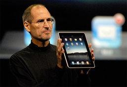 ประกาศเป็นทางการจาก Apple ในการขาย iPad ในไทย