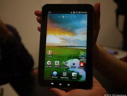 (+คลิป) Samsung เผยโฉม Galaxy Tab 4G อัพ CPU+กล้องให้เต็มๆ!