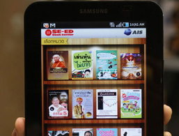 ซีเอ็ด เปิดร้านหนังสือบนมือถือทั้ง แอนดรอยด์ และ ไอโฟน/ไอแพด