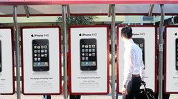 เมื่อ Apple ครองโลกในอีก 30 ปีข้างหน้า!? (+video)