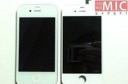 ที่เธอบอกจริงหรือเปล่า? iPhone 4S สีขาวหน้าจอ 3.7″ โผล่ที่จีนหน้าตาเฉย!