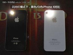 เทคนิค : วิธีสังเกตว่า iPhone 4 สีขาว เป็นของจริง หรือของปลอม