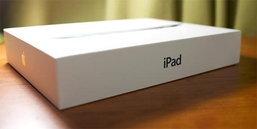 ลงเรื่อยๆ ! ราคา iPad 2 ที่ MBK ปรับลงอีกเล็กน้อย เริ่มต้นที่ 18,500 บาท