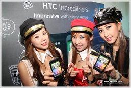 เอชทีซี เปิดตัว  HTC Incredible S สมาร์ทโฟนล่าสุด