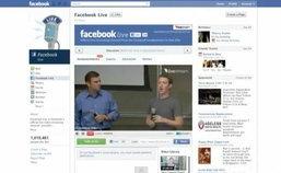 "Facebook เพิ่ม""วิดีโอแชท""อัด Google+"