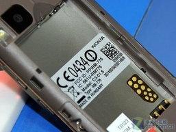 Nokia C3-01.5 ประเดิม S40 ซีพียู 1GHz รุ่นแรก