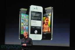 """วิเคราะห์ราคา iPhone 4S - อาจ """"ต่ำกว่าสองหมื่น"""""""