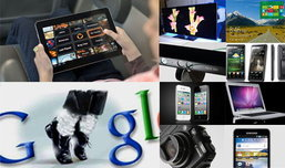 10 นวัตกรรมไอทีปี 2011