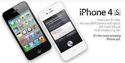 [บทความ] เปรียบเทียบราคา และโปรโมชั่นของ ไอโฟน 4S