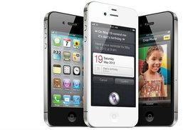 iPhone 4 ลดราคาช็อกโลก เหลือ 3,000 บาท