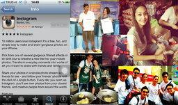 น้ำใจคนไทยส่งถึงกัน @instagram ชุด2