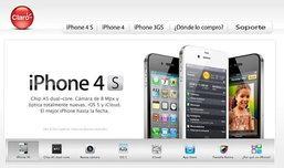 คุณพระช่วย!!! iPhone 4S ในเปอร์โตริโกราคาขายเริ่มต้นเพียง 3,000 บาท!