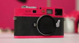 สยดสยองเมื่อจับเอา Leica มาแปลงโฉมเป็นสีชมพูแบบไม่มีโฆษณาคั่น