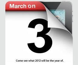Apple เตรียมจัดงานอีเวนต์เปิดตัว iPad 3 ในเดือนมีนาคมนี้!