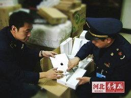 เสร็จพี่จีน! เจ้าหน้าที่ในจีนเริ่มสั่งเก็บ iPad จากร้านค้าแล้วจากคดีละเมิดลิขสิทธิ์