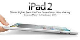 เมื่อ New iPad มา ราคา iPad 1, iPad 2 มือสอง จะขายได้กี่บาทกันนะ!