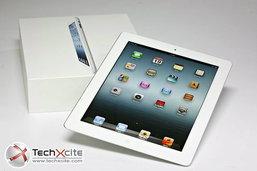 อัพเดทราคาล่าสุด New iPad เครื่องหิ้ว MBK ถูกสุดเริ่มต้น 16,900 บาท! (21 มีนาคม 2555)