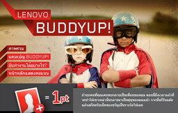 กิจกรรม BuddyUp จาก Lenovo ที่ชวนเพื่อนคู่ซี้ของคุณมาร่วมสนุกกันเรา