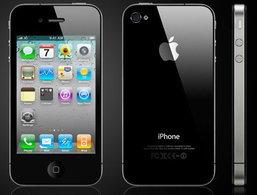 อัพเดทราคามือถือ Apple ทั้ง ราคากลาง และ ราคาศูนย์
