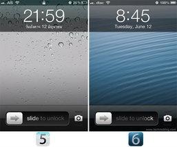 iOS 6 vs iOS 5 : เทียบกันชัดๆ แบบจุดต่อจุด