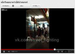 คลิปฉาว! เด็กนักเรียนไทย เอาเก้าอี้ฟาดหน้าหญิงชรา ดูก่อนโดนลบ!