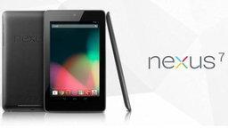 มาแล้ว! ราคา Google Nexus 7 เครื่องหิ้ว มาบุญครอง เริ่มต้นที่ 14,500 บาท!