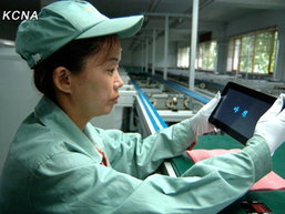 เกาหลีเหนือก็อปปี้ iPad ออกมาเป็น Achim แท็บเล็ตประจำชาติ!