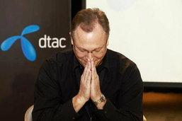 Dtac ประกาศมาตรการ ชดเชยสัญญานล่ม รับสิทธิ์โทรฟรี หรือเน็ตฟรี ด่วน! รับสิทธิ์ภายในวันนี้เท่านั้น!