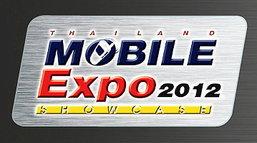 รวมฮิต มือถือฮ็อตรุ่นใหม่ที่จะมาในงาน TME 2012 Showcase