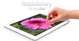 อัพเดทราคา iPad 2 ราคา The new iPad (ราคา iPad 3) ในไทย