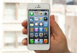 สรุป ราคา iPhone 5 และช่องทางการสั่งซื้อ iphone 5ในไทย