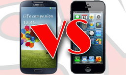 บอกตรงๆ iPhone ยังดีกว่า Galaxy S4