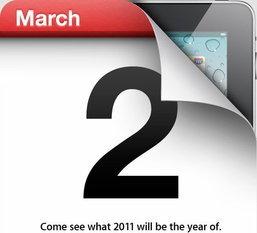 Apple ส่งจดหมายเชิญสื่อเข้าร่วมงานเปิดตัว iPad 2 ในวันที่ 2 มีนาคมนี้!