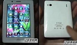 iPad 2 mini ฮัลโหลได้+กล้องหน้า