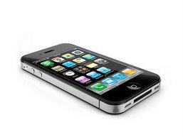 ราคา iPhone 4 เครื่องศูนย์ / เครื่องหิ้ว วันที่ 4 เมษายน 2554 (ราคาไอโฟน 4 อัพเดท)