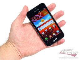 Samsung Galaxy R ใหม่!!!!!