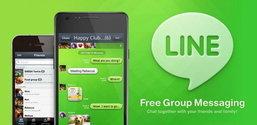 LINE สำหรับ iPhone อัพเดทเวอร์ชั่นใหม่ 1.5.0 เพิ่มออฟชั่นสำหรับเปิด-ปิดระบบแอดเพื่อน