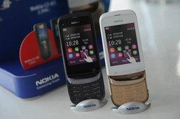 เปิดตัวโทรศัพท์ 2 ซิมพลัส กับประสบการณ์ใหม่ในราคาเบาๆ