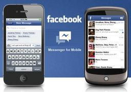 Facebook เปิดตัวแอพฯ Messenger