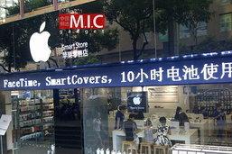 """แอปเปิ้ลปลอมเปลี่ยนชื่อแล้วเป็น """"สมาร์ท สโตร์"""""""