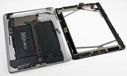 "iPad 3 ใช้แบตรุ่นใหม่""บาง-เบา""กว่าเดิม"