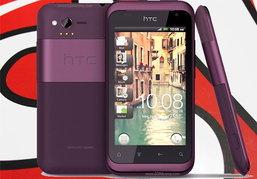HTC Rhyme หุ่นดีสีโดน