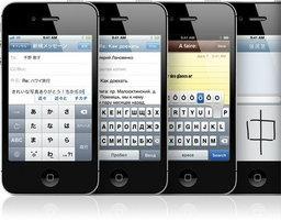 เผยต้นทุน iPhone 4S รุ่น 32 GB เพียงหกพันบาท