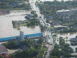 เผยช่องทางติดตามสถานการณ์น้ำท่วมประเทศไทยในโลกออนไลน์และออฟไลน์! (อัพเดทเรื่อยๆ)